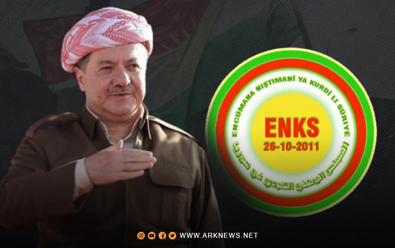 رسالة تهنئة من ENKS إلى الرئيس مسعود بارزاني