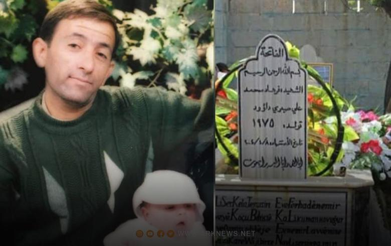 ذكرى استشهاد فرهاد محمد علي داوود تحت التعذيب في سجون النظام