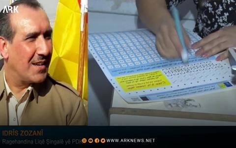إدريس زوزاني: بفوز مرشحي الـPDK، أكد الشنكاليون رفضهم للـPKK والحشد الشعبي