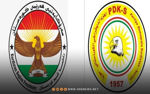 The Central Committee of the PDK-S condoles the President of the Kurdistan Region on the departure of his uncle