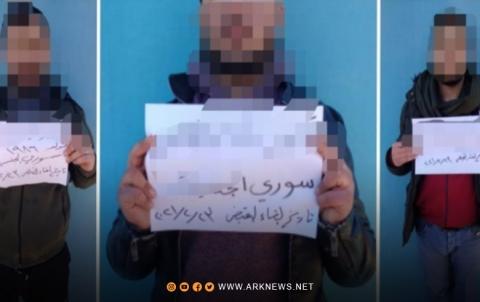 Arresting eleven Syrians at the Iraqi border