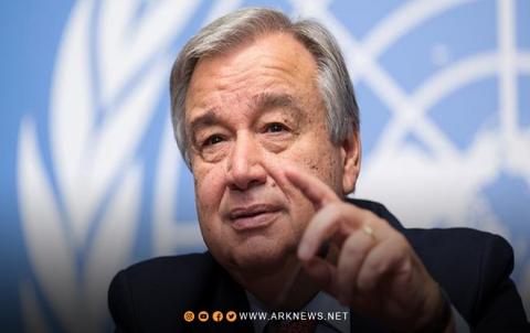 غوتيريس: على المجتمع الدولي توحيد صفوفه للقضاء على التهديد الإرهابي في أفغانستان