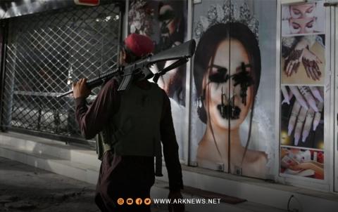 أفغانستان.. تجمع احتجاجي للمطالبة بدمج النساء في الحياة السياسية