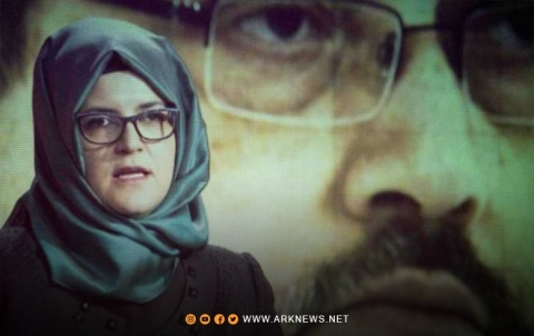 خطيبة خاشقجي تتهم الولايات المتحدة بإخفاء الحقائق حول مقتله
