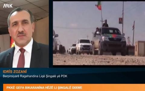 إدريس زوزاني: الـPKK يأخد أوامره من الحشد الشعبي, والباسداران, والميت