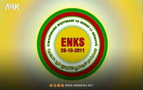 إدانة من ENKS