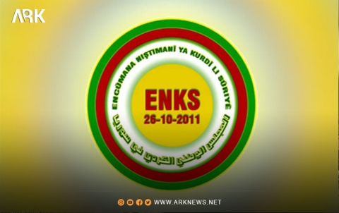 The ENKS calls on the PYD to release the arrested teachers immediately