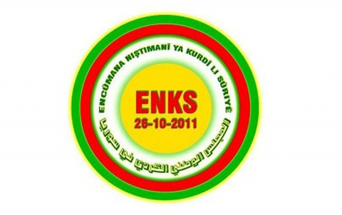 تصريح من الـENKS حیال تهدید قادة الـPYD والـQSD بالهجوم على إقليم كوردستان