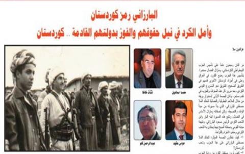 بارزاني رمز كوردستان وأمل الكورد في نيل حقوقهم والفوز بدولتهم القادمة