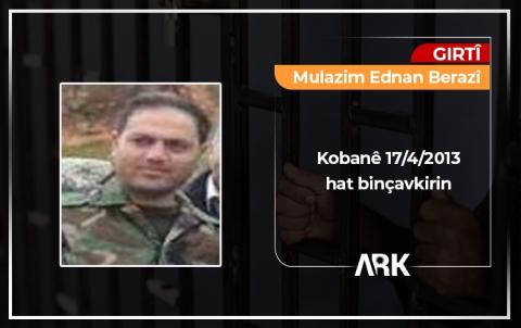 الملازم : عدنان برازي