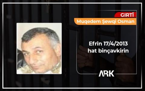 المقدم : شوقي عثمان