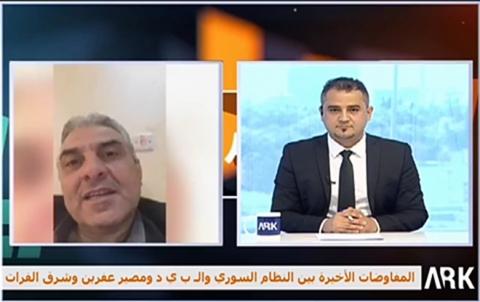 عميد منشق عن قسد يكشف لآرك معلومات خطيرة عن حرب عفرين ومصيرها