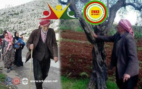 Efrîn, Serê Kaniyê û Girê Spî ji bîr nekin