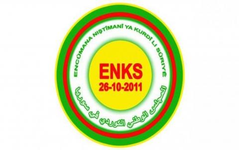 ممثلية تركيا للـENKS تعزي برحيل المناضل محمدأمين عباس