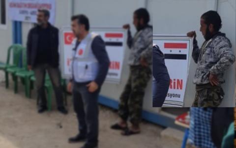 ظهور علم النظام في مدينة إعزاز الخاضعة لسيطرة تركيا