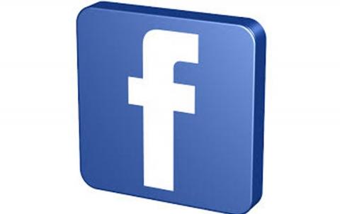"""""""فيس بوك"""" تتيح حذف رسائل """"مسنجر"""" بشروط"""