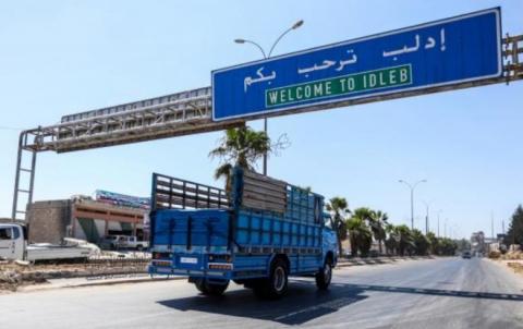 اشتباكات بريف إدلب الشرقي على مقربة من المواقع التركية