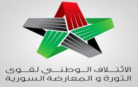 الائتلاف الوطني لقوى الثورة والمعارضة السورية في بيان له يدين تفجيري عفرين