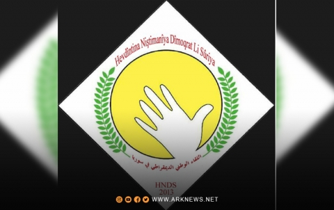 نداء  اللقاء الوطني الديمقراطي في سوريا يدعو إلى التظاهر ضد قرارات زيادة أسعار المحروقات في مناطق