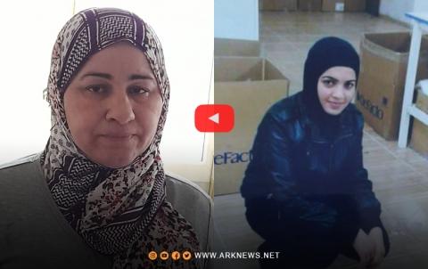 بالفيديو... ARK تنفرد بنشر معلومات عن مختطفة من قبل PKK منذ تسعة أعوام