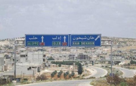 Idlib... Di encama teqîna mayînekê de kesek birînadr bû