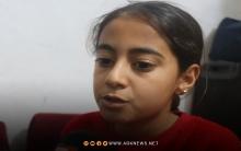 Keça Emîr Hamid: Ez daxwaza dîtina bavê xwe dikim