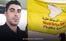 HSDê ciwanekî Kobanê revand
