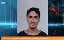 شهاب محمد دهام اختطف من قبل النظام السوري عام 2012 ولا يزال مجهول المصير
