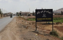 Aleppo countryside… Mass grave including five unknown persons found in the al-Bab city