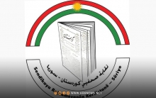 The Syrian Kurdistan Journalists Syndicate: