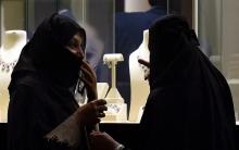 ضجة في السعودية بسبب شروط عقد زواج امرأة