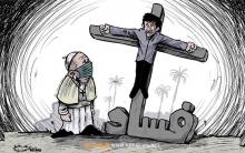 البابا في العراق