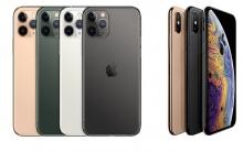 هل حقا iPhone 11 Pro ترقية صغيرة من هاتف العام الماضي iPhone XS