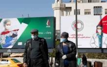 ٤٥ منظمة سورية ترفض أي تسييس لعملية الاستجابة لوباء