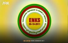 تصريح من الأمانة العامة للمجلس الوطني الكوردي في سوريا