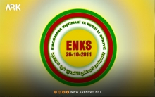 President Masoud Barzani responds to the telegram of the Kurdish National Council in Syria