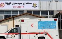 كوردستان... ارتفاع عدد المتعافين من كورونا إلى 56 شخصا