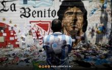 فتح تحقيق حول إهمال محتمل أدى إلى وفاة مارادونا