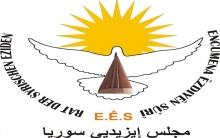 بيان مجلس ايزيديي سوريا .. بعد مرورعام على اوضاع في عفرين