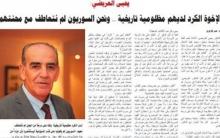يحيى العريضي: الإخوة الكورد لديهم مظلومية تاريخية ونحن السوريون لم نتعاطف مع محنتهم
