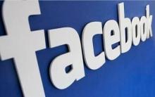 هل أصبحت رسائل فيسبوك بديلاً عن العلاقات