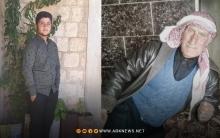 منظمتان تكشفان تفاصيل الجريمة التي وقعت في قرية كيمار بعفرين