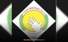 بیان من اللقاء الوطني الديمقراطي في سوريا