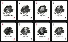 """الأسد على رأسها.. """"قائمة سوداء"""" لمرتكبي الانتهاكات في سوريا"""
