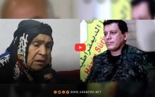 Dayika Emîr Hamid: Mezlûm Kobanê sozên xwe bi cî neanîn