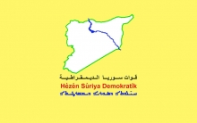 هل تشارك YPG في معارك إدلب؟ قسد توضّح