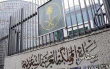 السعودية تنفي نيتها إعادة فتح سفارتها في سوريا