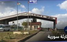 صحيفة أمريكية تحذر من كارثة كبيرة في سوريا