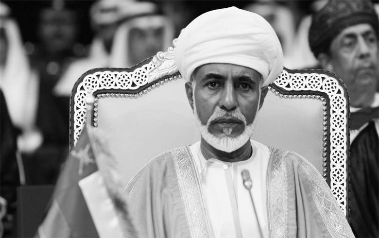 رحيل سلطان عُمان قابوس بن سعيد عن 80 عاما