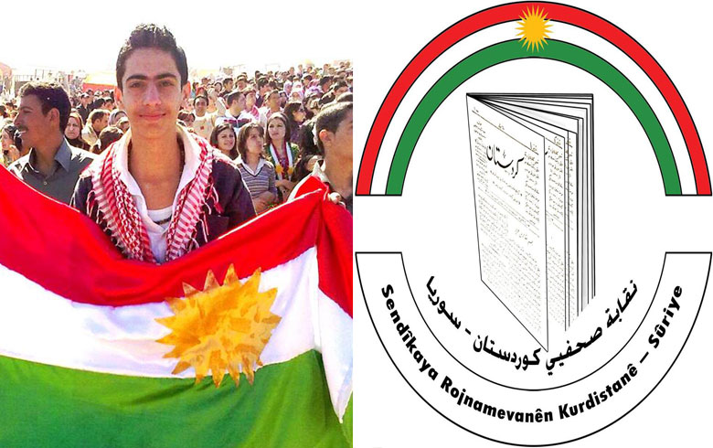 نقابة صحفيي كوردستان - سوريا: